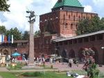 Het kremlin van Nizjni Novgorod. In 1992 werd de stad opengesteld; daarvoor was hij off limits voor buitenlanders wegens de er gevestigde wapenindustrie.