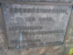 Op de gemeentegrens van Hupperdange vinden we deze gedenksteen van 150 jaar onafhankelijkheid van Luxemburg op 23 juni 1989.