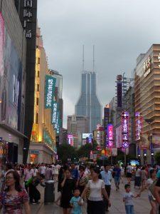 Nanjing Street (Shanghai)