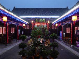 Hongshanyi Guesthouse (Pingyao)