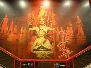 Kunfu show (Beijing)
