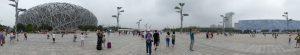 Waterkubus- en Vogelnest stadium (Beijing)